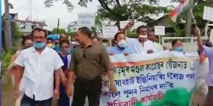 Protest rally taken out by Congress in Jorhat. Image: Northeast Now