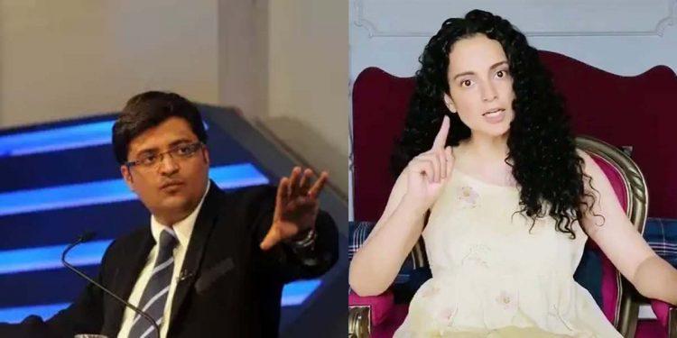 Arnab Goswami and Kangana Ranaut