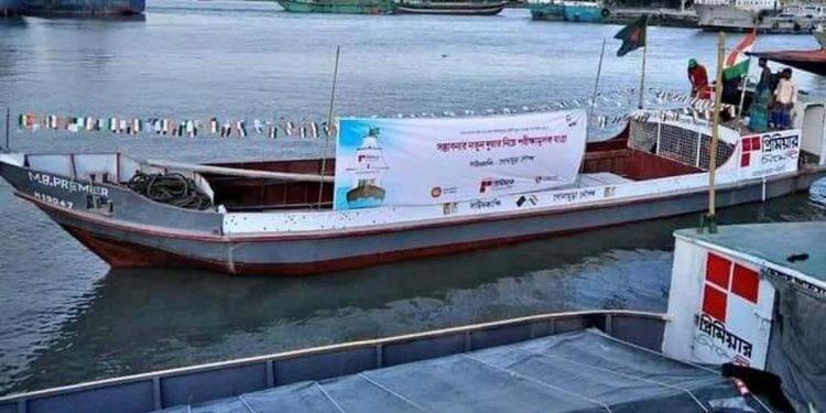 Boat-sized vessel