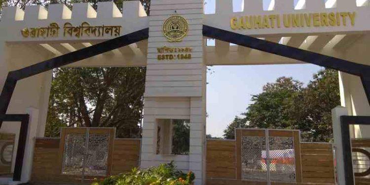 Gauhati University scraps TDC third semester exams 1