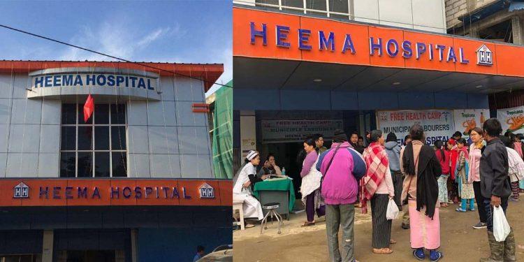 Heema Hospital