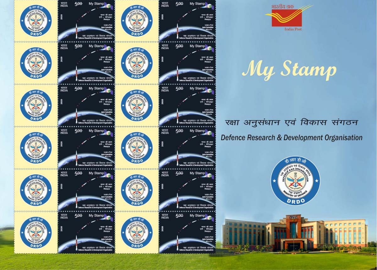 Postage Stamp on India's first Anti-Satellite Missile released 1