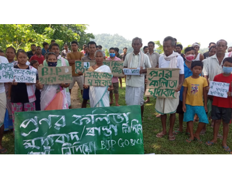 Seven Assam villages want to merge with Meghalaya 1