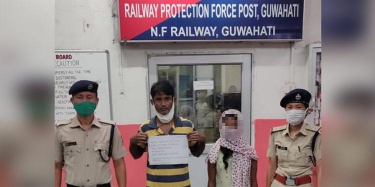 RPF of Northeast Frontier Railway