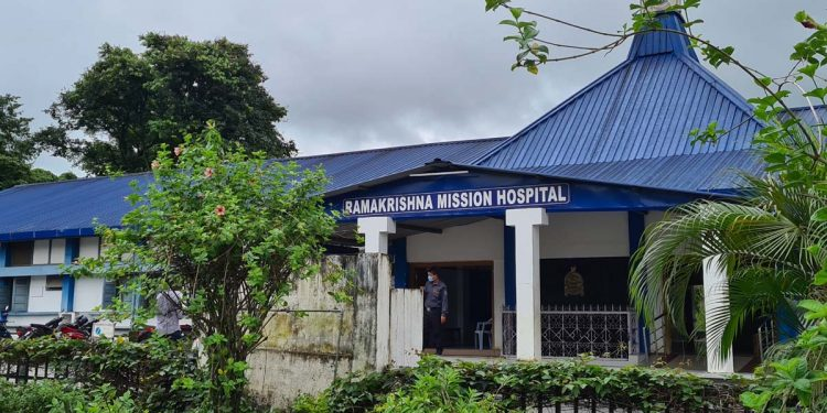 Ramakrishna Mission Hospital, Itanagar