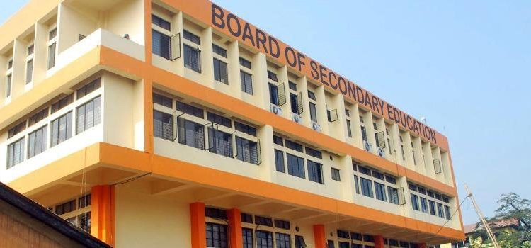 SEBA office in Guwahati.