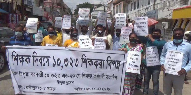 Teachers Day in Tripura