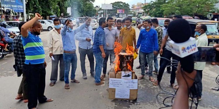 farmers protest in Jorhat