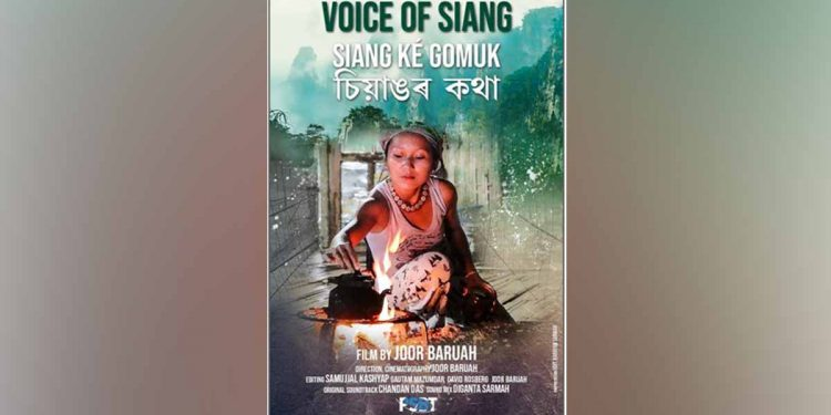Assam: Joor Baruah's 'Voice of Siang' at Indian Film Festival of Melbourne 1