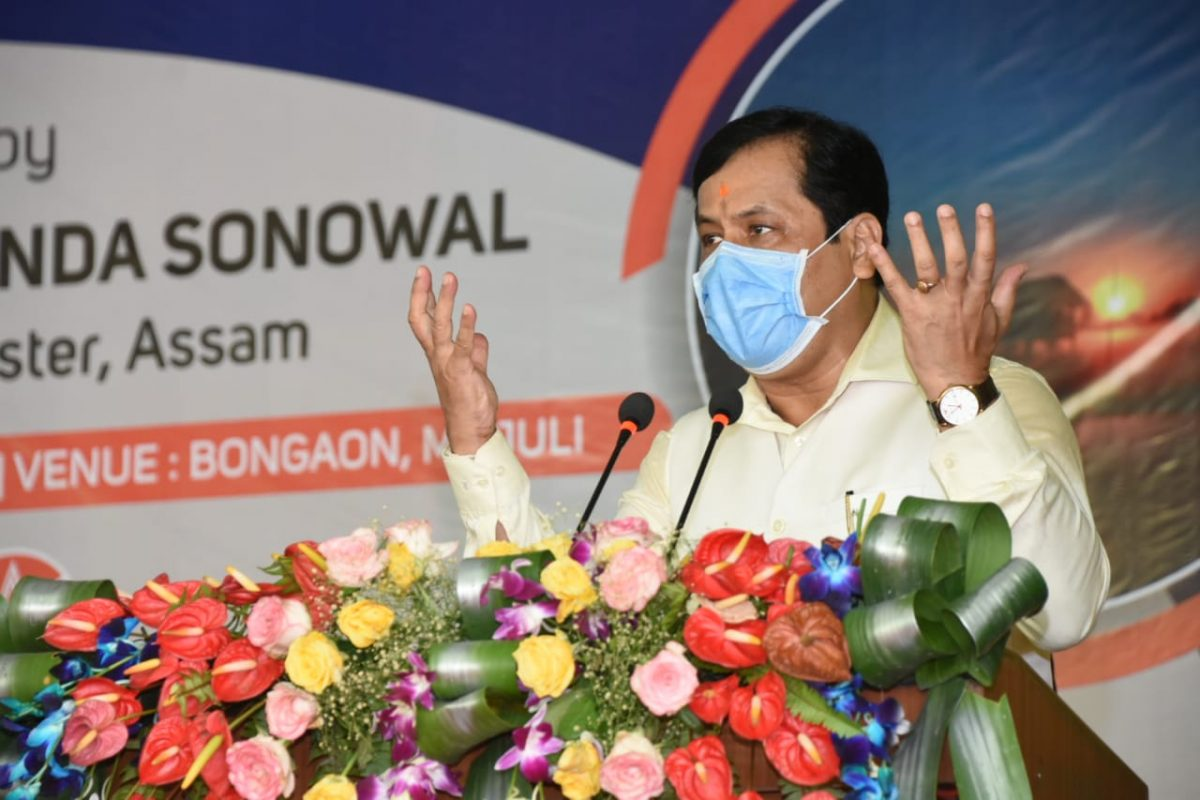 Assam CM  Sarbananda Sonowal is speaking to mark the inauguration of 33/11 KV sub-station