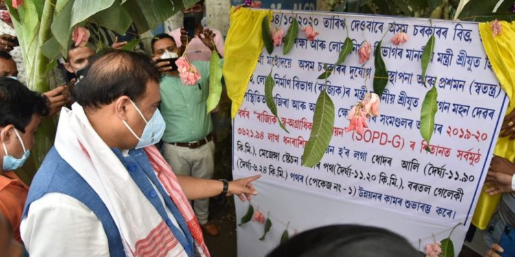 Assam: Two new road projects inaugurated in Sivasagar 1