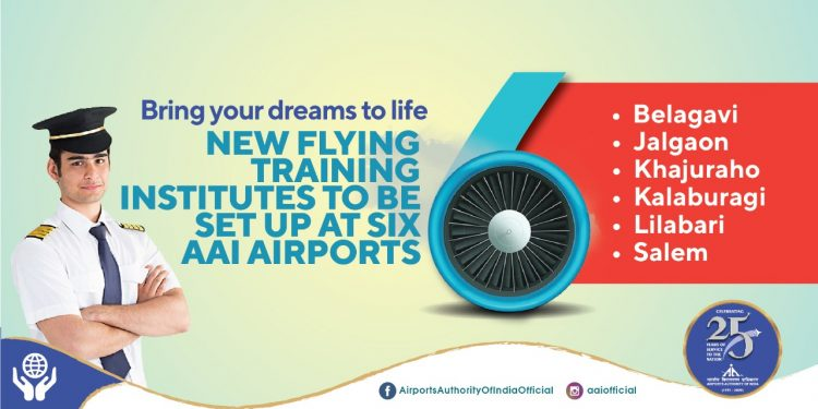 AAI Airport pilot training