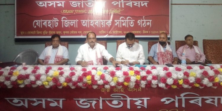 AJP state coordinator Adip Phukan said that the AJP was stressing on regionalism as it existed during the hey days of the AGP.