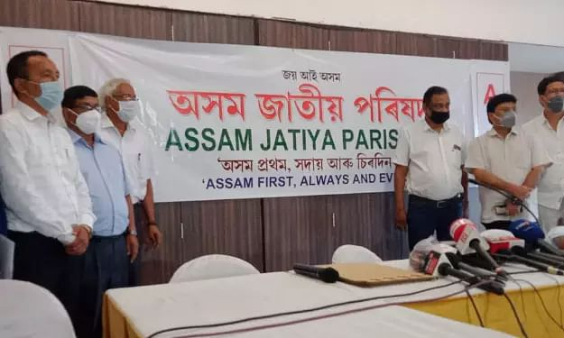 Assam: AJP, ASDC to contest Assembly polls together 1