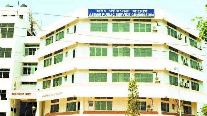 Assam Public Service Commission cancels CDPO recruitment exam 1