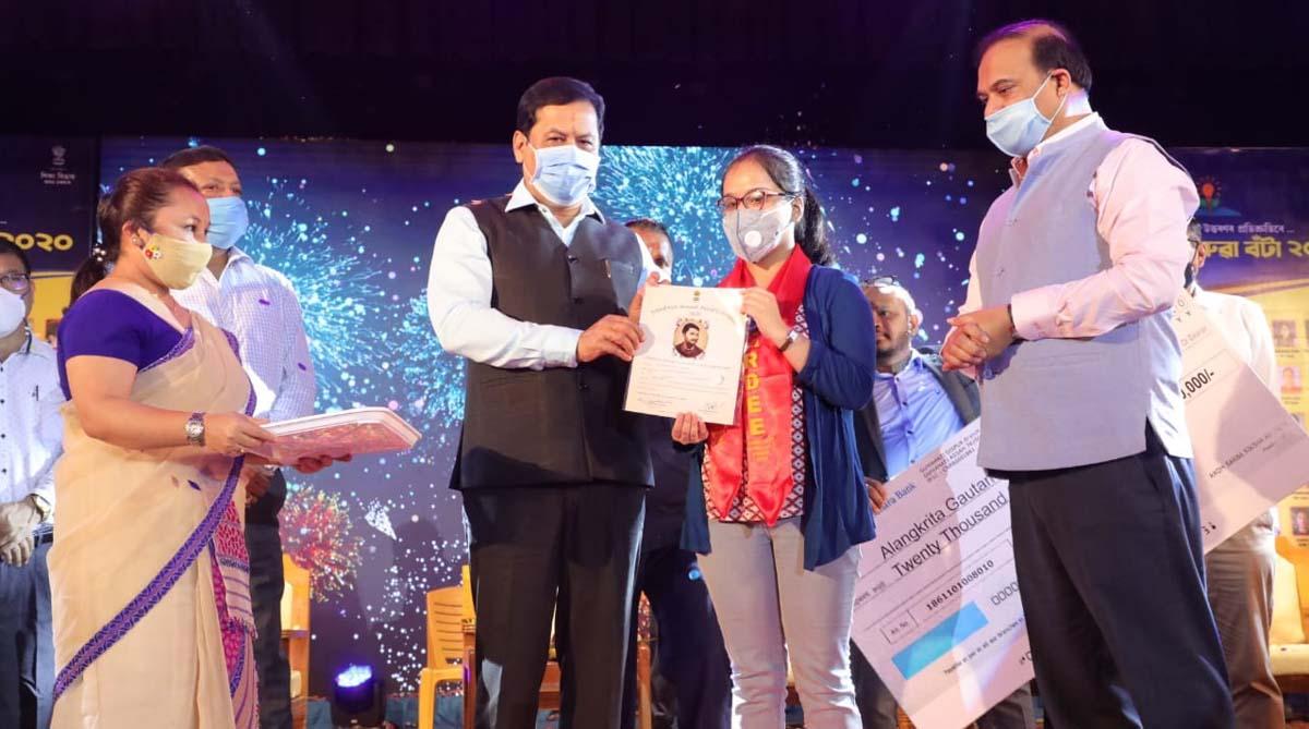 Assam CM presents Anundoram Borooah Award 2020 to meritorious students 1