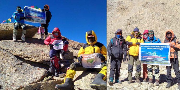 Assam Mountaineering Association