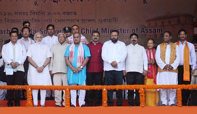 BJP government's promises and Assam's reality 1
