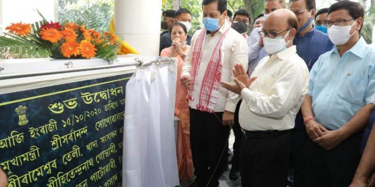 Assam CM Sarbananda Sonowal on Thursday formally inaugurated the newly established Small Tea Growers' Training and Research Centre.