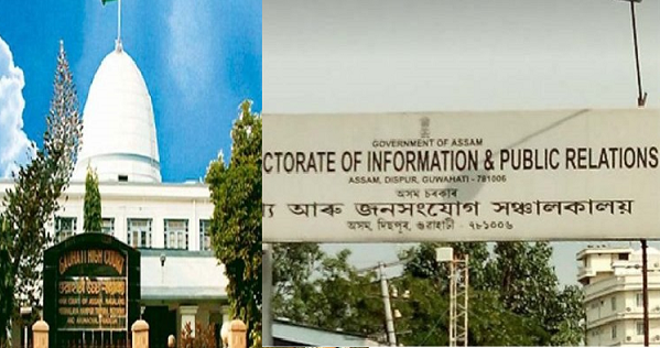 Gauhati High Court restrains Assam government from selection of journalists for media fellowship 1