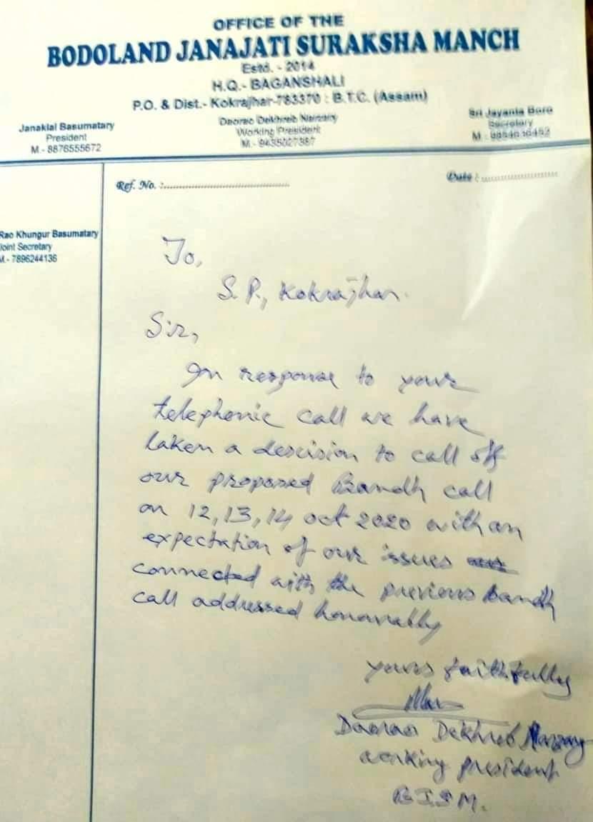 Kokrajhar district bandh called off 1