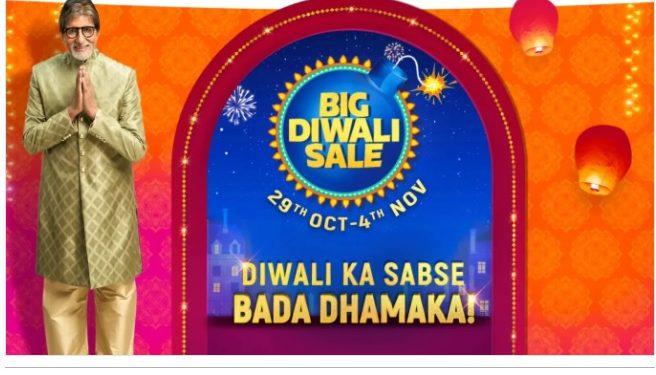 Flipkart Big Diwali Sale from October 29; 80% discount on electronics, accessories 1