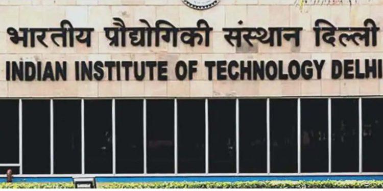 IIT Delhi JEE Advanced