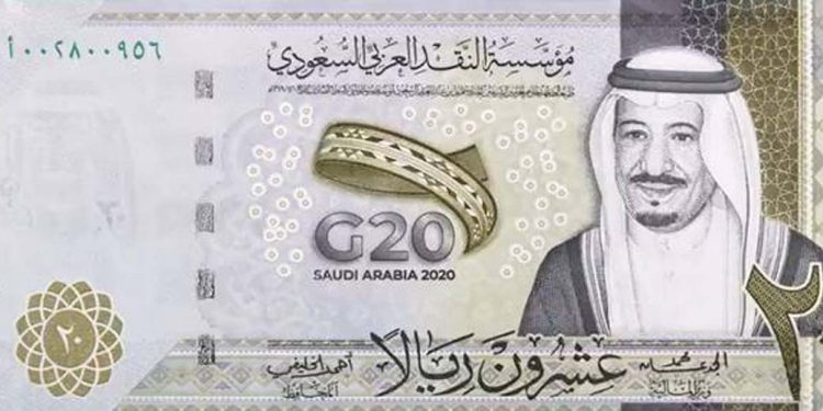 Soudi Arabia banknote