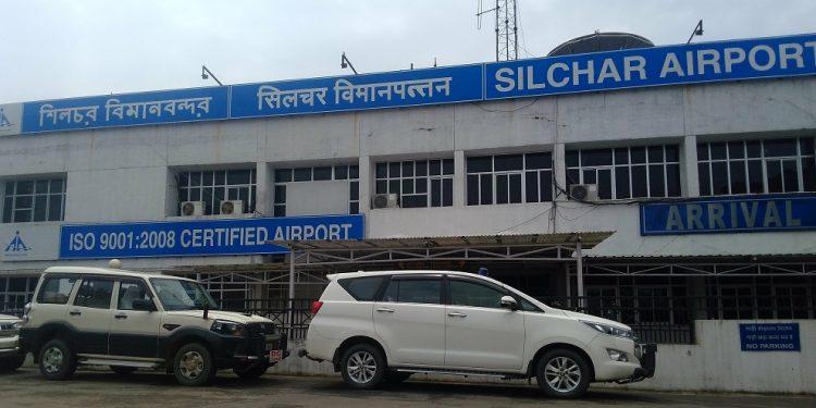 Silchar Airport.