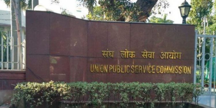UPSC civil services prelims 2021 on Sunday, here are details 1