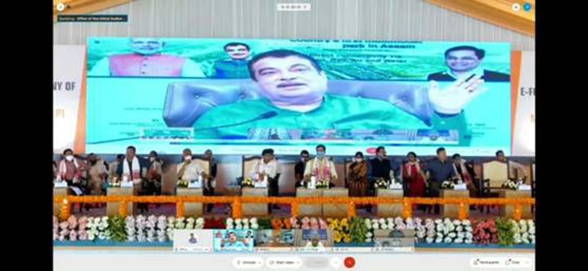 Nitin Gadkari lays foundation stone of India's first multi-modal logistic park in Assam 5
