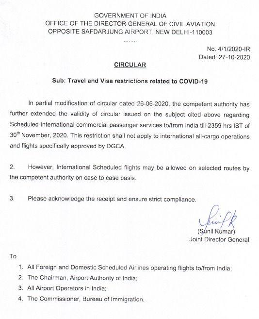 Covid19 impact: DGCA extends suspension of international flights till Nov 30 1