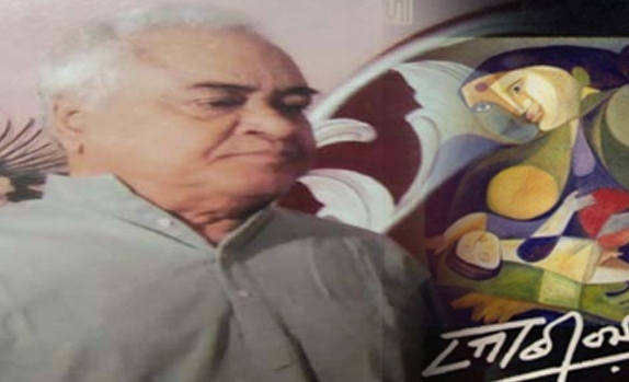 Assam filmmaker, painter Gauri Barman passes away at 84 1