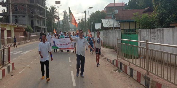 Run for Unity