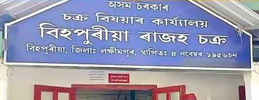 Assam: Two held for accepting bribe in Lakhimpur 1