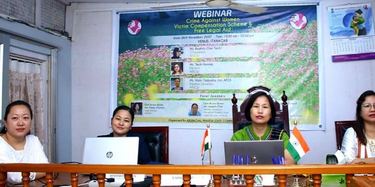 Arunachal Pradesh State Commission for Women