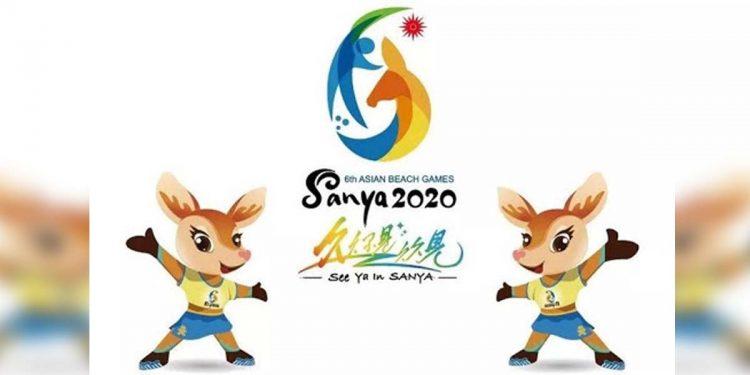 Asian Beach Games 2020