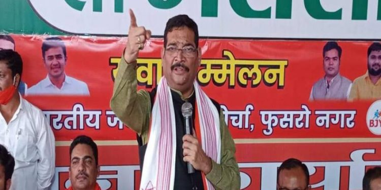 Sedition case filed against Jarkhand BJP chief 1