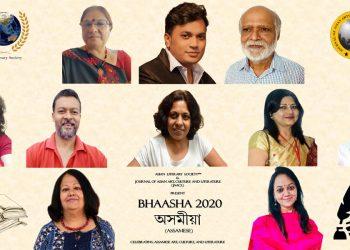 Bhasha 2020 Program