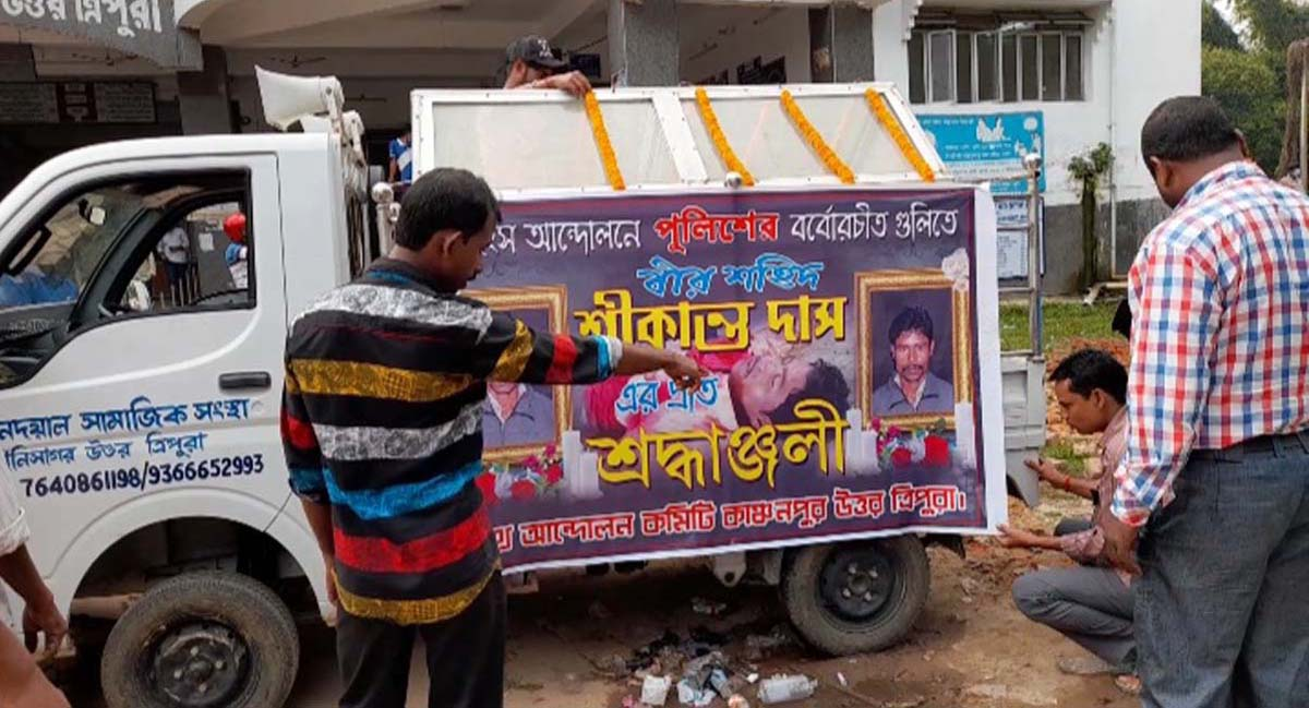 Bru re-settlement: Protestors take out rally with Tripura State Rifles firing victim's body 1