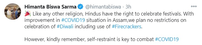 "Keeping aside NGT, Pollution Control Board ban, Assam minister Himanta says ""no restrictions"" on firecrackers 2"