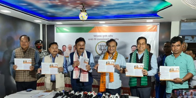 Eyeing Bodoland Territorial Council (BTC) election