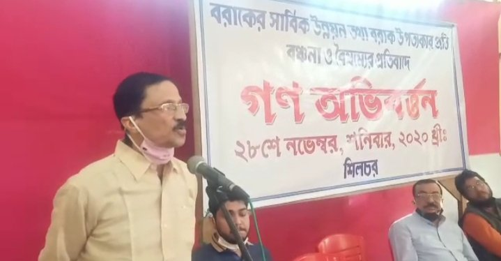 Pradip Dutta Roy and some of his associates floated the new political party--Barak Democratic Front (BDF).