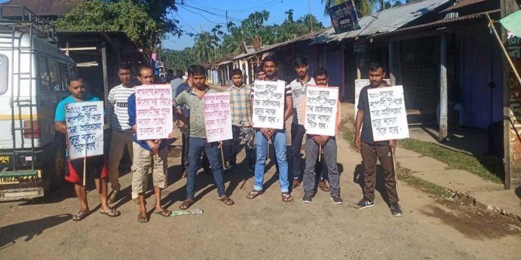 Protest against Bru-Reang's resettlement