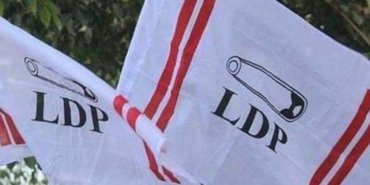 Liberal Democratic Party Assam