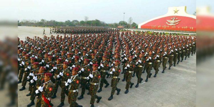 Myanmar military