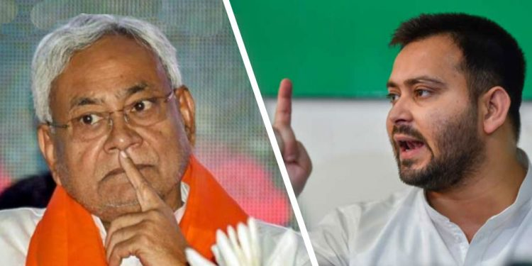 Mahagatbandhan eventually lost out