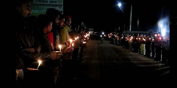 North Tripura firing