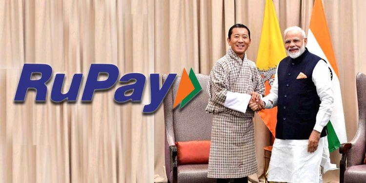 RuPay card Phase-II in Bhutan