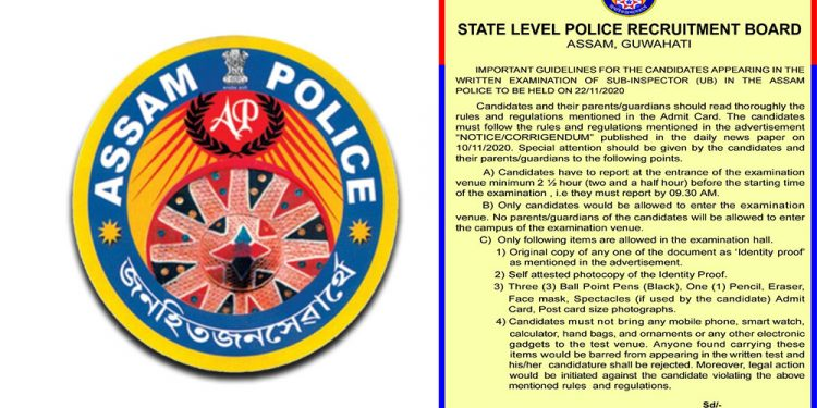 Assam SI Recruitment